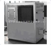 供应无锡管道型冷冻除湿机