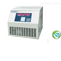 医用台式离心机 AXTGL20 M -Ⅱ台式通用高速大容量冷冻离心机