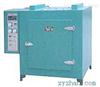 704电焊条烘干箱