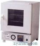 ZD20、ZD80方形真空干燥箱