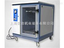 DZ-600LG立柜式超细粉体真空包装机