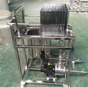 不銹鋼-方形-臥式板框過濾器