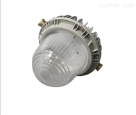 BLD安顺LED防爆灯销售