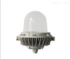 HRD72-150W高效节能LED防爆灯