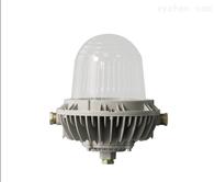 BPCHRD93-45W-LED防爆高效节能灯