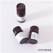 mPEG5000-S-S-PLGA10000(50:50) 現貨供應