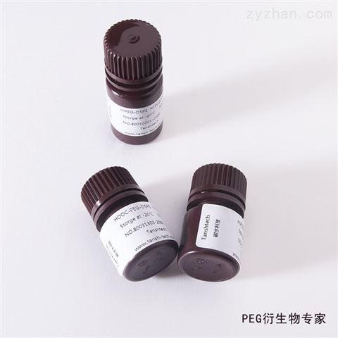 NH2-PEG-PLL 氨基聚乙二醇聚赖氨酸苄酯