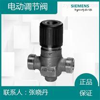 西门子电动二通调节阀VVP45.25-6.3