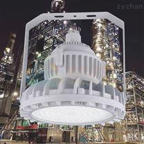 吊桿式LED防爆燈