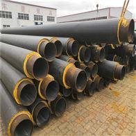 供应DN500预制直埋式硬质发泡保温管