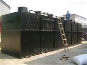 云南生产销售养猪屠宰污水处理设备