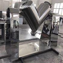 豆類專用V型混合機、不銹鋼v型混料機