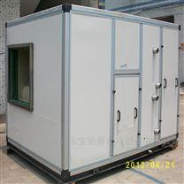 組合式凈化空調機組