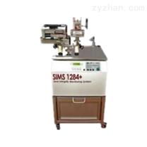 SIMS 1284型密封完整性檢漏儀
