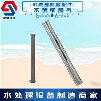 衡水厂家生产8寸不锈钢膜壳 定制多芯