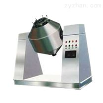 南京雙錐回轉真空干燥機