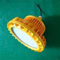 武漢LED防爆燈