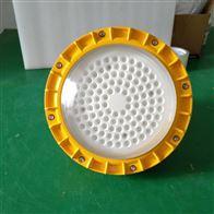 BPC8766BAY51-3*18W弯杆式LED防爆灯