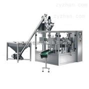 高精度自动粉剂定量包装机