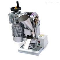 食品小批量咖啡片钙片专用涡轮式压片机