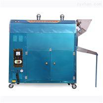 電加熱型炒貨機