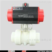 UPVC和PVDF球閥氣動耐腐排污球閥