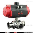 VT2DEN33ASS304卫生级三通气动球阀,分流合流气动阀