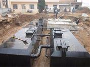 云南电镀线路板废水处理设备
