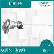 西门子风管温度传感器FK-TP/200