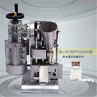 WYP-1.5買壓片設備到廣州旭朗,小型渦輪單沖壓片機
