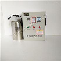 WTS-2A内置式水箱臭氧发生器净水除藻仪