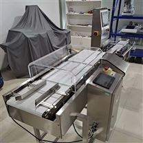 LD波力海苔包裝檢重秤,在線自動復檢秤