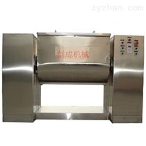 150L食品槽形混合機