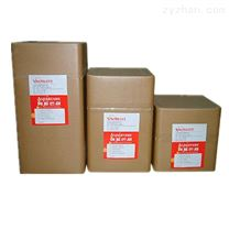 医药级药用级维生素B2正规单位供应