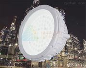 駐馬店LED防爆燈資質齊全