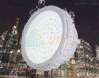 BLD宜春LED防爆灯供应