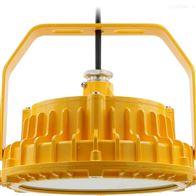 BAD808加油站LED防爆灯