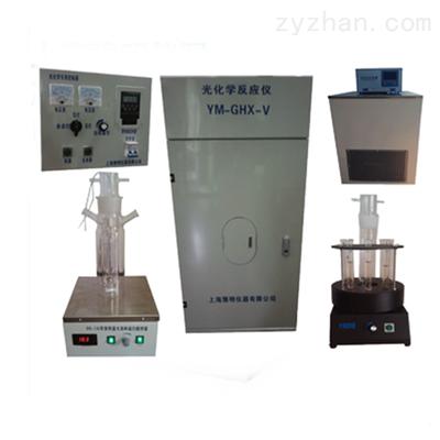 YM-GHX-SX电压电流功率同时数显光化学反应仪