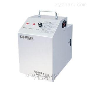 SG-6500苏信-(纯水)烟雾发生器