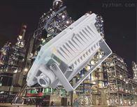 BLD渭南LED防爆灯供应