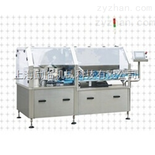 L-GLP型高速理瓶机