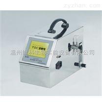 ZW-UC1000B总有机碳分析仪