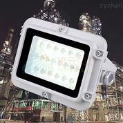 新疆LED防爆燈-迅元貝力廠家直銷