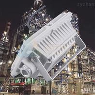 BPC8766ZBD111-40W弯杆式LED防爆灯