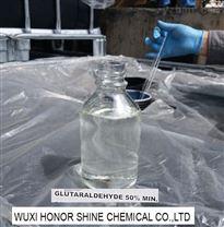 戊二醛(工業級)