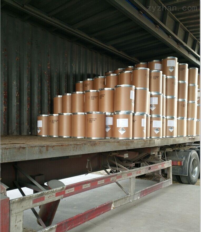 三氯生 安全广泛 整车发货  3380-34-5
