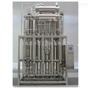 电加热蒸馏水系统
