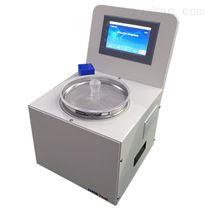 匯美科藥物檢測粒度分析專用氣流篩分儀