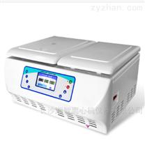 XZ-5MT低速冷冻离心机