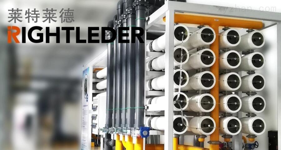 酒精生产纯净水设备 反渗透设备厂家